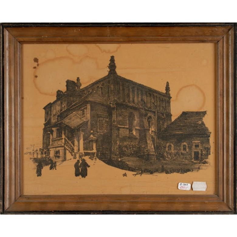 Stara synagoga w Krakowie, Jan Gumowski. Litografia. Sygnowana inicjałami autora. Pocz. XX wieku.