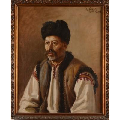 """""""Hucuł"""", Jan Kazimierz Olpiński. Sygn. K. Olpiński, Żywiec 29/3 1917. Olej na płótnie."""